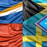 در این مقاله در مورد ارز دیجیتال بانک مرکزی کشورهای مختلف از جمله چین، سوئد، باهاماس، کارائیب شرقی و جزایر مارشال بحث شده است.